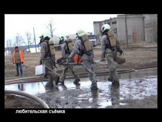 ПГСС АЦБК получила свидетельство об аттестации на право профессионального ведения аварийно-спасательных работ