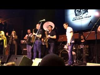 "Brass Band-Вежливые люди ""Атаман"""