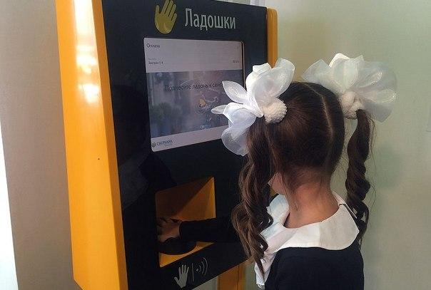 В одном из общеобразовательных школ стартовал проект «Ладошки».  Работ