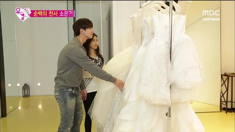 Молодожены 4 / We got Married 4 (Song Jae Rim Kim So Eun - 11 эпизод (озвучка Softbox)