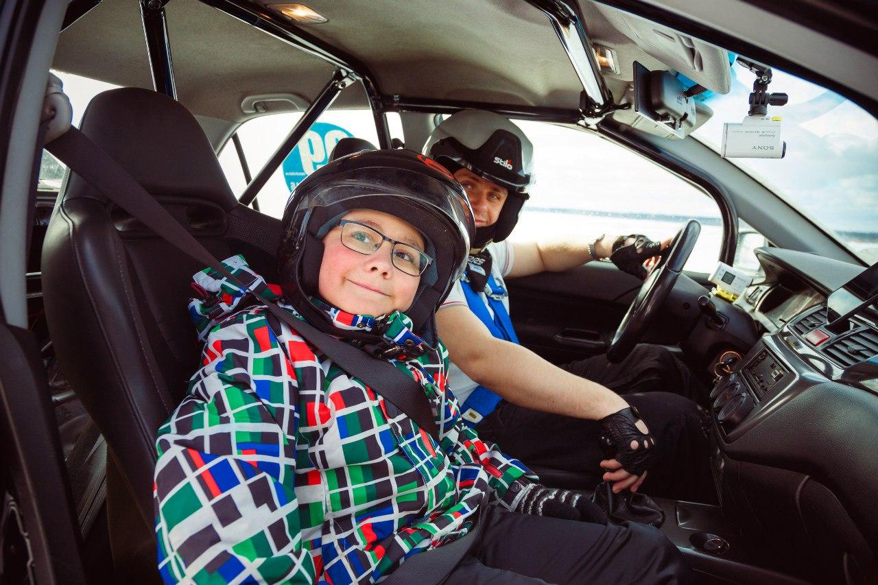 Афиша Благотворительная акция Young Drivers