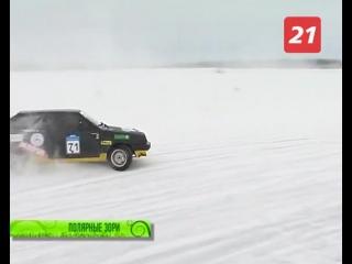 Автоновости: ледовые гонки, огромные шипы и мини-Будапешт