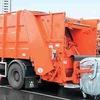 Вывоз и утилизация тбо, кгм, пищевого мусора.
