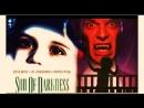 Сын тьмы 2: Осознанная смерть  Son of Darkness: To Die for II. 1991. Перевод Л.Володарский