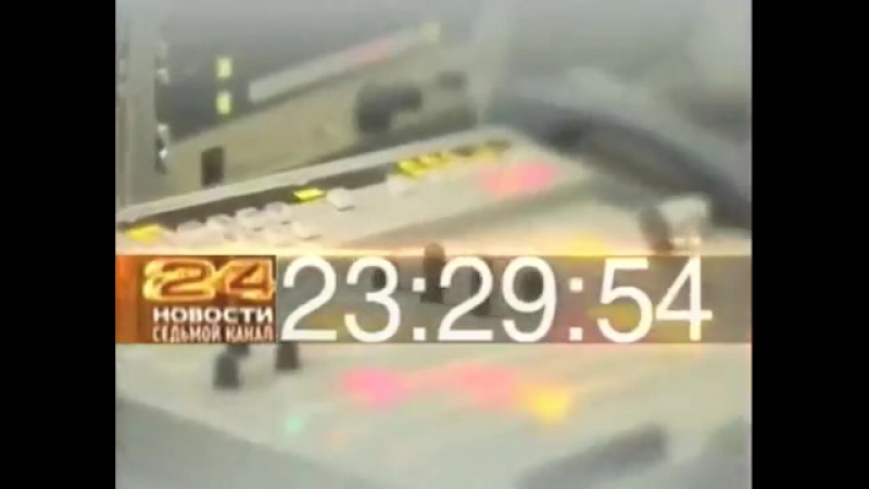 Часы (7 канал (г. Красноярск), 2013-март 2014) Реконструкция