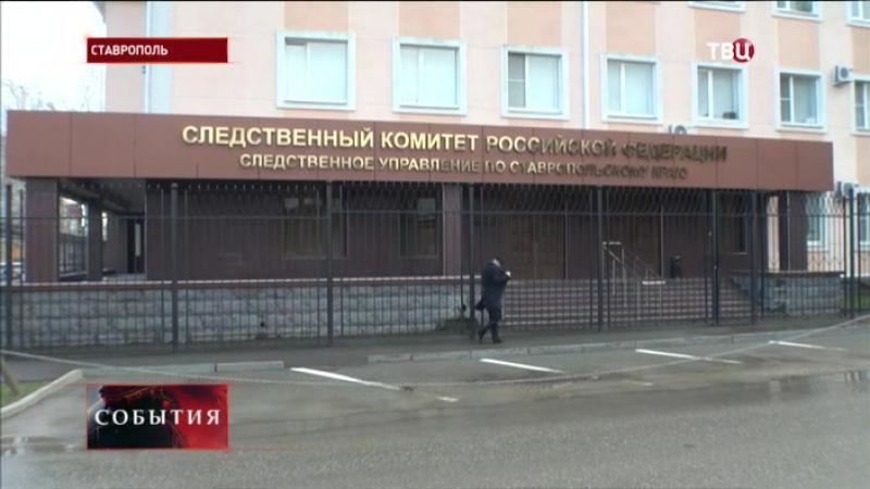 Следователи проверяют медиков, отказавшихся принять роды на Ставрополье