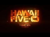 Полиции Гавайев / Hawaii Five-0.8 сезон.Промо (2017) [HD]