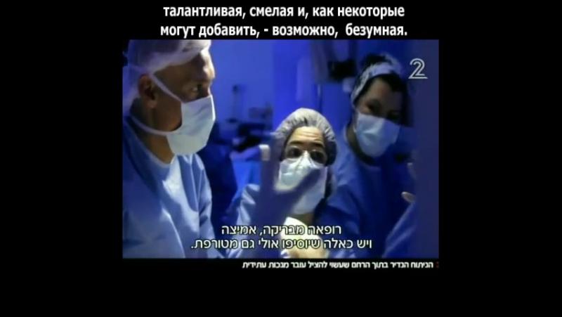 """В """"Хадассе"""" провели новую внутриутробную операцию"""