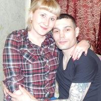 Юличка Воропаева