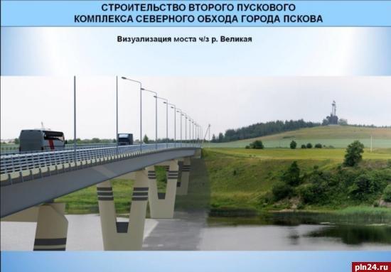 Государственный комитет Псковской области по транспорту объявил о закр
