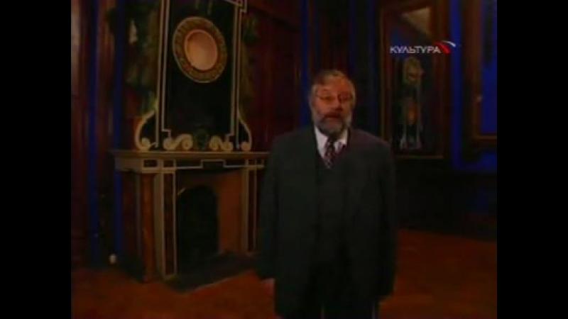 Дворцовые тайны Дворец Юсуповых на Литейном