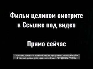 Филфак 11 серия (АНОНС)
