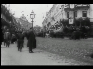 Москва. тверская улица в конце 19 века. 1896 год ⁄ moscow. tverskaya street 19th century.