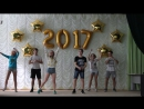 OMI Feat. Felix Jaehn – Cheerleader by 121 гимназия0