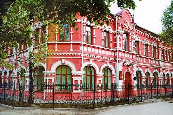 Центральная городская библиотека им. П. Л. Проскурина