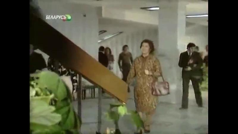 Атланты и кариатиды 1980 драма реж Александр Гуткович