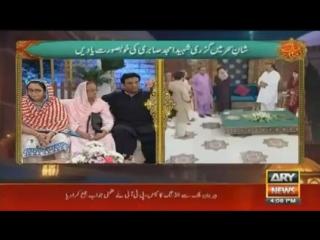 During Amjad Sabri's 1st Death Anniversary Watch Sanam Baloch expression