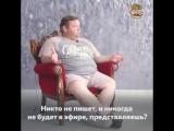 Дмитрий Колчин о цензуре в КВН