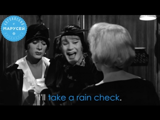 I'll take a rain check / Английский с Марусей