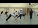 Урок современного танца в АРБ им. А.Я. Вагановой.