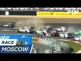What happened at the start? - DTM Moscow 2017