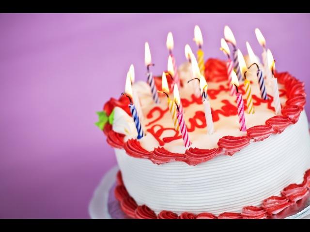 прикольное поздравление с днем рождения подруге