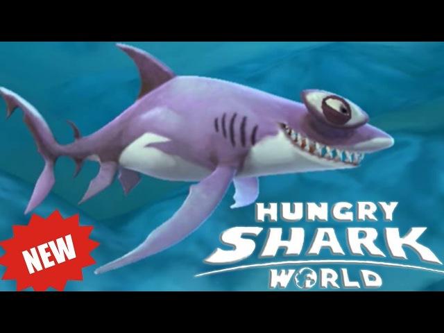 Hungry Shark World - ПРОКАЧКА ОБЫКНОВЕННОЙ АКУЛЫ - МОЛОТ