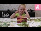 1000 подписчиков Соня объявляет новый Конкурс 1000 subscribers Sonia Announces New Competition