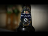 ТБП: Балтика 6 и мороженое (WTF)