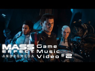 Mass Effect Andromeda GMV 2