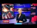 В центре событий с Анной Прохоровой 05 11 2016 Итоги недели последние новости