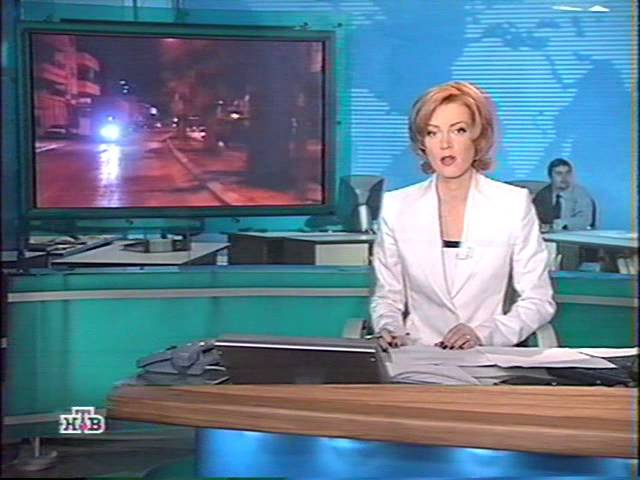 Новости НТВ отключение ТВС от эфира 2003 год