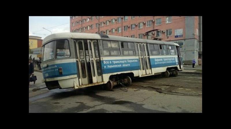 Харьковский дрифт или воровство бюджетных средств