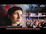 Lady Waks In Da Mix #395 07-09-2016 Guest Mix by Firestar Soundsystem