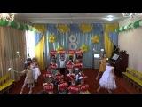 танец выход на 8 марта старшая разновозрастная группа, 2016 год