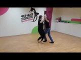 Сальса, студия танца Черная Жемчужина, г. Ижевск