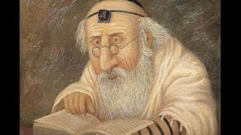 Так будет не всегда. Самая мудрая еврейская притча
