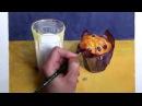 Как написать стакан с молоком и кекс акварелью.