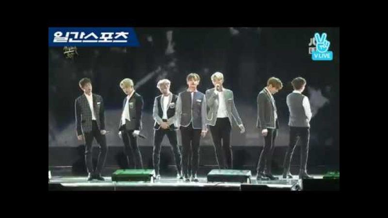 [2017 골든디스크] 음반부문 본상 - 방탄소년단 'BTS CHRONICLE 불타오르네'