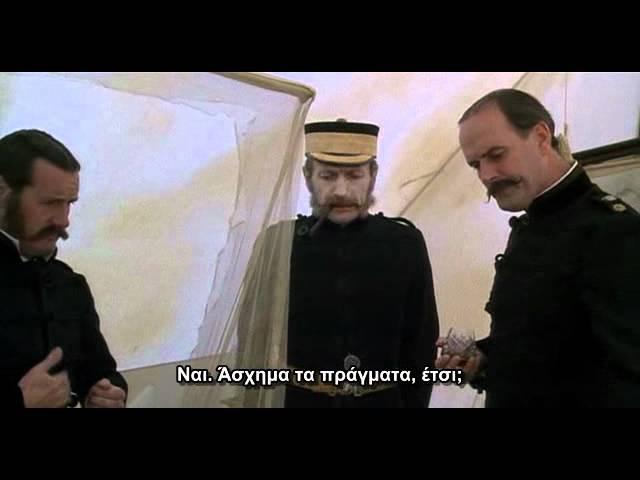 Monty Pythons The Meaning of Life - Zulu War (greek subtitles)