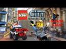 LEGO City UnderCover часть№3 внидрение в банду Чана