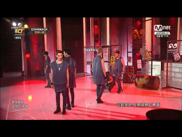 [HD繁中字] 140724 Infinite -- Diamond Back live