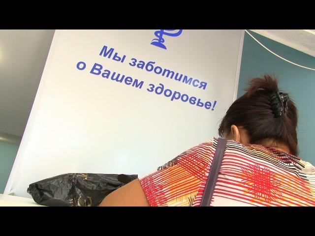 Пациенты поликлиник пожаловались ревизору из Москвы на дефицит врачей и бюрокр ...