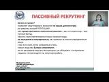 4 занятие ГУР - Личный бренд, Наталья Адыгезалова, 21.05.2017