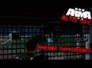ArmA 3 Altis Life Призрак парковщика Elysium