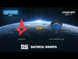 Astralis vs Chiefs Esports Club - IEM Sydney - de_inferno ceh9, flife