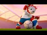 Тигр, Кот или Волк: зрители Первого канала выбирают талисман Чемпионата мира пофутболу