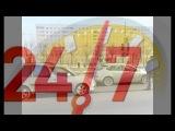 ОФОРМЛЕНИЕ ДТП ТЮМЕНЬ ОФОРМИТЬ АВАРИЮ ГАИ ГИБДД ДПС НОМЕР ТЕЛЕФОН 531777