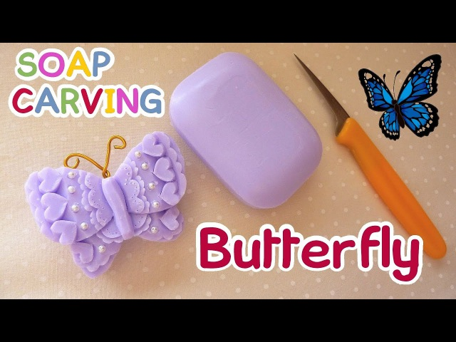 SOAP CARVING  Butterfly   Easy   How to carve   Real Sound  Soap Decoration   DIY   ASMR  