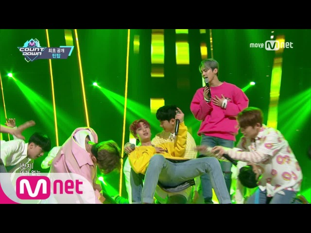 TEEN TOP Call Me Comeback Stage M COUNTDOWN 170406 EP 518